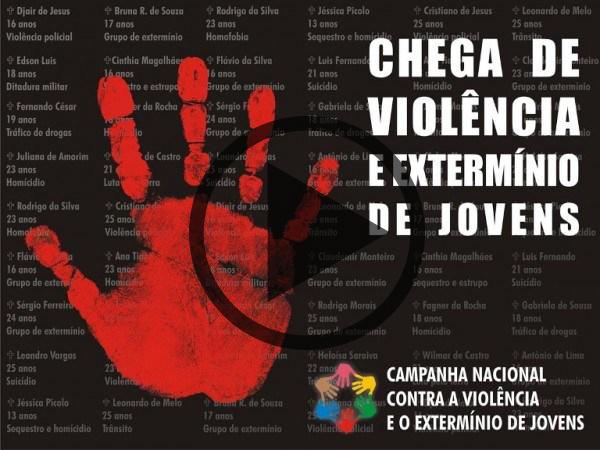 คลิปวิดีโอเกี่ยวกับความรุนแรง
