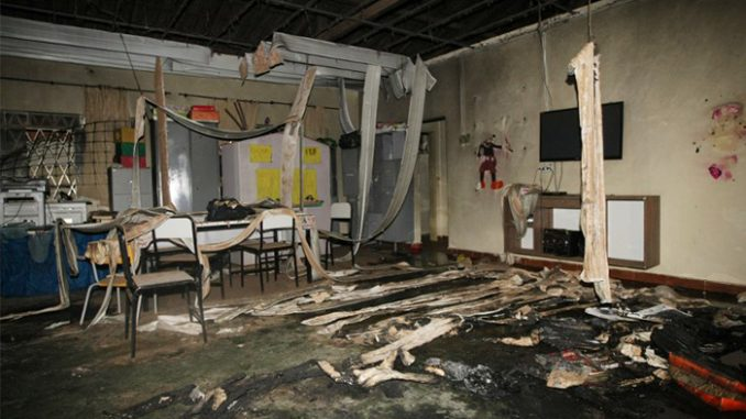 Brazil shock! The nursery school burned